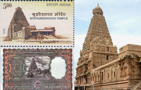 తంజావూర్ బృహదీశ్వర ఆలయం