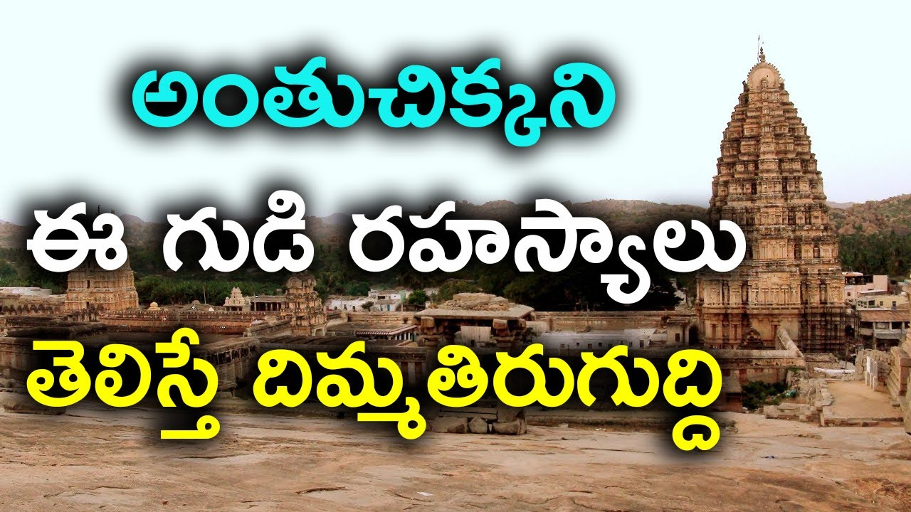 Temple Mystery in India